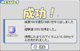 b0043454_2018351.jpg