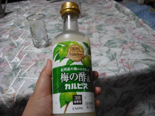 モラタメさんより、梅酢カルピス_d0029354_21114369.jpg
