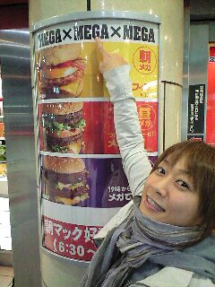 ☆メガンクルロック☆_c0075155_18581092.jpg