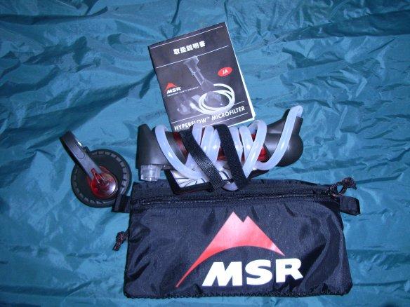 MSR HyperFlow Microfilter_e0024555_234484.jpg