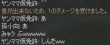 a0030061_15264441.jpg