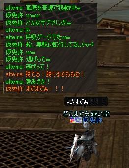 a0030061_15275067.jpg