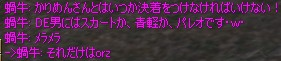 a0030061_1540340.jpg