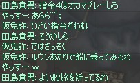 a0030061_15414353.jpg