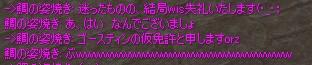 a0030061_15463077.jpg