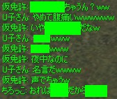 a0030061_15491027.jpg