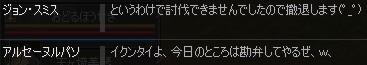 a0030061_15572034.jpg