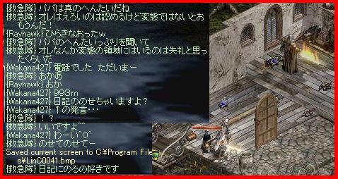 d0016563_10444221.jpg