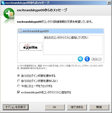 c0143167_12302540.jpg