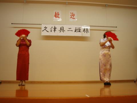 ツツジと美女_a0077071_174677.jpg