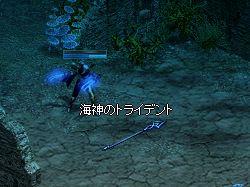 b0074571_802527.jpg