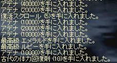 b0074571_811325.jpg