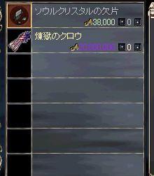 b0074571_815485.jpg