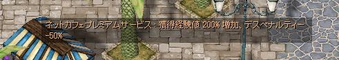 f0097275_23155693.jpg