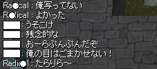 c0005280_463577.jpg