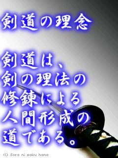 b0124481_2139622.jpg