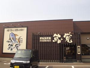 弘前公園_b0058290_15552680.jpg