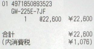 b0052195_214219.jpg