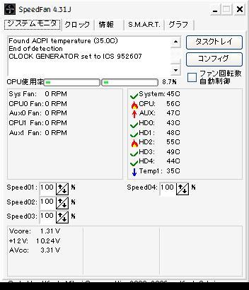 f0124204_1559740.jpg