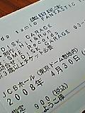 b0043506_1710315.jpg