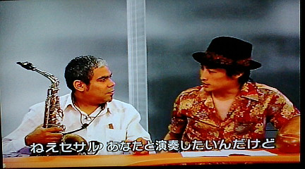 Cesar Lopez(CUBA)×KTa☆brasil セッション on NHK教育TV 3ch. 『テレビでスペイン語』_b0032617_1413352.jpg