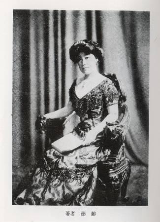 リ・チュニの画像 p1_33
