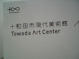 f0083726_14174515.jpg