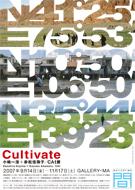 小嶋一浩+赤松佳珠子/CAt Cultivate展_f0165030_11203251.jpg