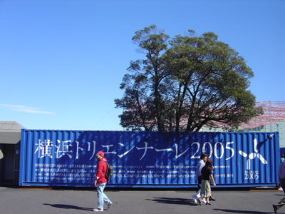 横浜トリエンナーレ2005_f0165030_1631879.jpg