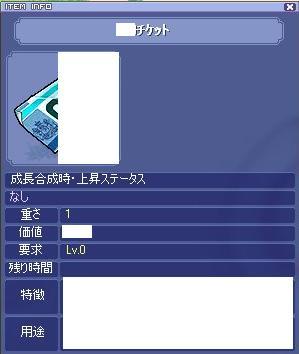 f0024635_20303.jpg