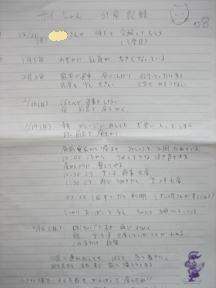 c0049950_2243249.jpg
