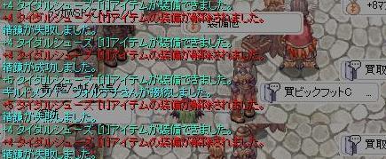 e0066552_0225058.jpg