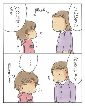f0091664_014085.jpg