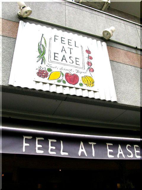 Feel at ease【名古屋・杁中】▪▫2▫▪_d0112968_22461372.jpg