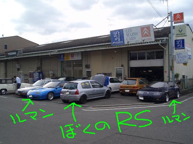 f0032275_22101957.jpg