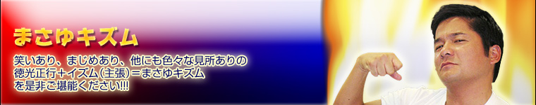 a0023481_6463050.jpg