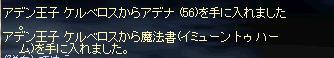 c0069888_21101330.jpg