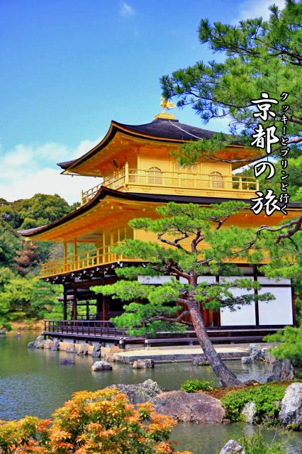 f0060689_028316.jpg