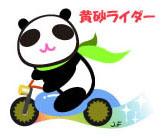 b0066893_20123571.jpg