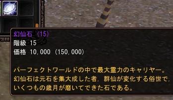 f0158834_21195240.jpg