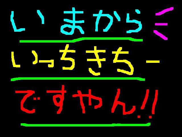 f0056935_728252.jpg
