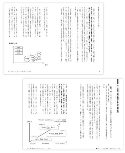 f0165451_9232721.jpg