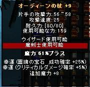 b0124156_20224411.jpg