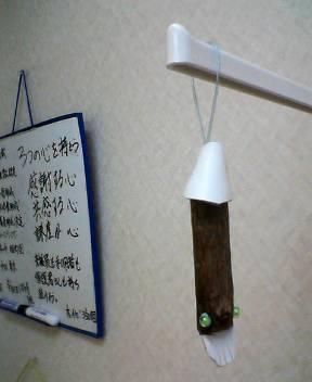 新「木(ぼく)、イカ」誕生_b0106766_15252964.jpg