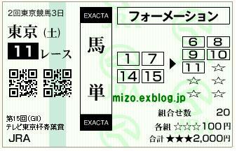 b0042567_10581986.jpg