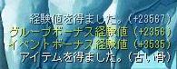 c0126472_22485129.jpg