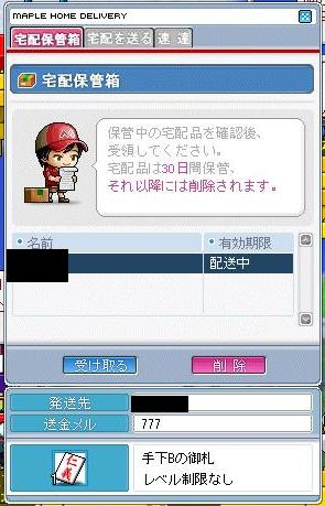 c0126472_22544965.jpg