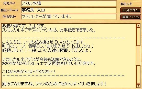 b0069483_6475673.jpg
