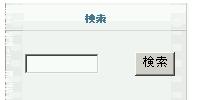 a0050593_16281084.jpg