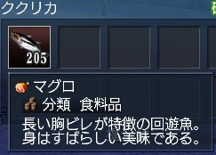 a0080894_14354118.jpg
